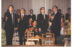 """Año 1991. Portada del disco """"Sin Conocerte"""""""