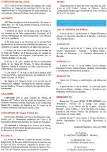Año 1996. Cartel Actuación Feria de Alcalá. Sábado de Feria